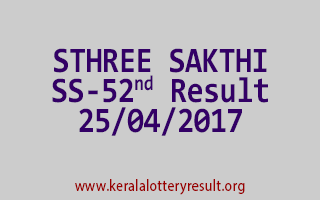 STHREE SAKTHI Lottery SS 52 Results 25-4-2017
