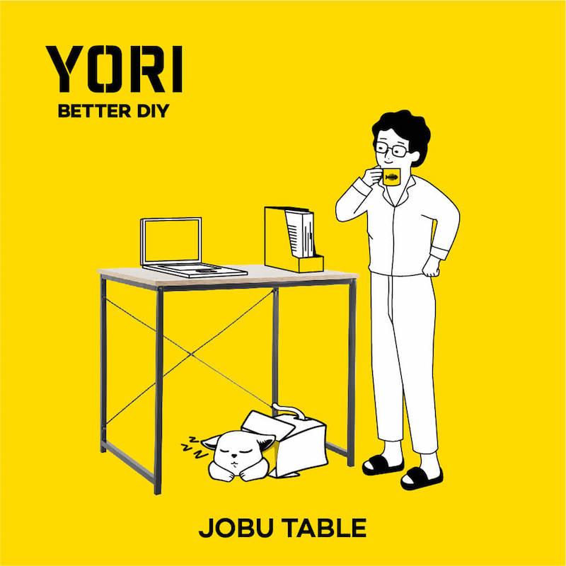 The Jobu Table