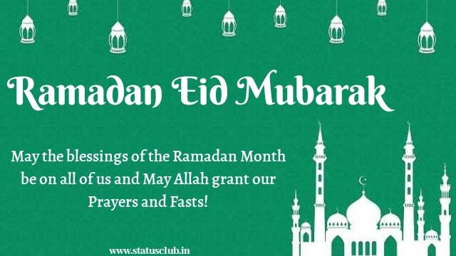 ramadan-festival-wishes-images-2020