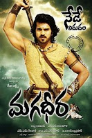 Magadheera 2009 720p BRRip Hindi Dubbed Full Movie Download