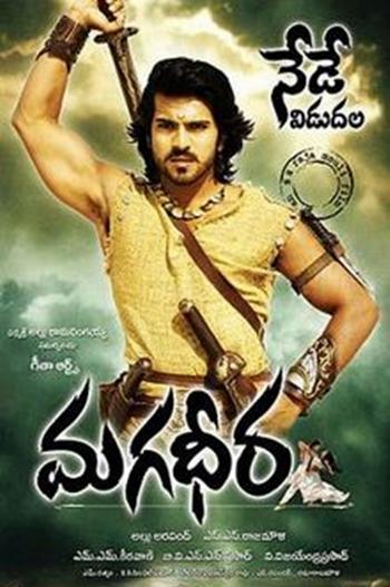 Poster of Magadheera 2009 720p BRRip Hindi Dubbed Full Movie Download