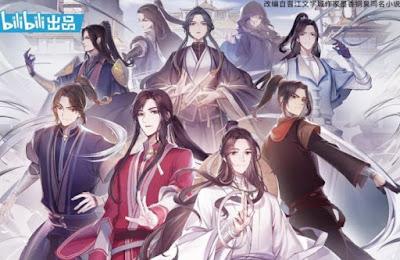 Tian Guan Ci Fu Todos os Episódios Online