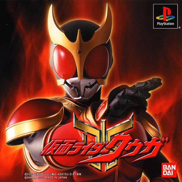 Download Game Kamen Rider Kuuga PS1 | Batar Del Rey