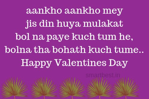 Best Valentines Day Greetings Cards Wishes Images