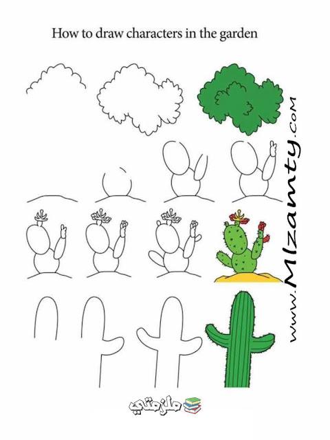 تعلم رسم حديقة حيوانات للاطفال