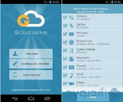 برنامج  G Cloud Backupللنسخ الاحتياطي للاندرويد