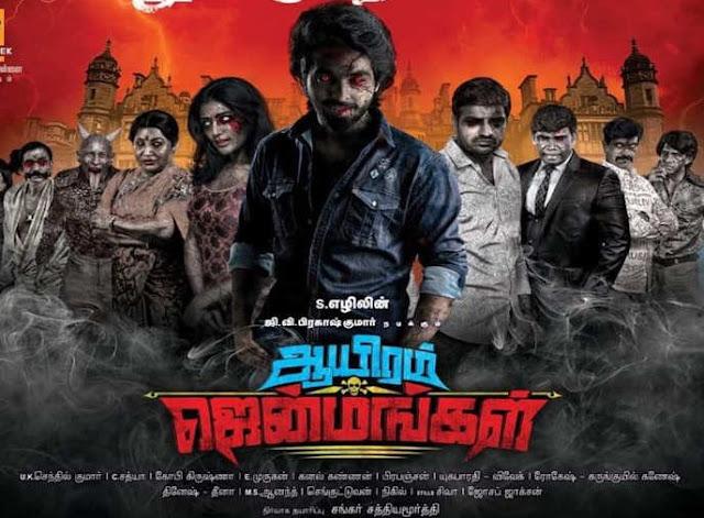 Aayiram Jenmangal was released on December 20th
