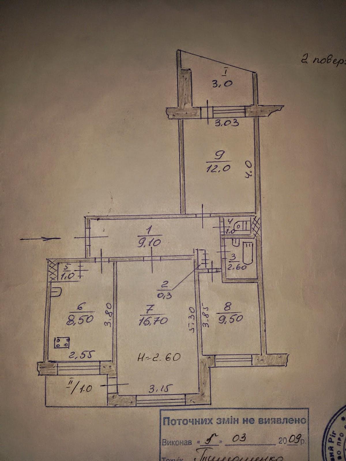 Продается 3-х комнатная квартира на Вечернем бульваре 2/9 этажного дома возле рынка