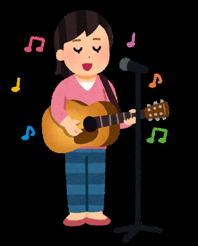 立って弾き語りをする歌手のイラスト女性 かわいいフリー素材集