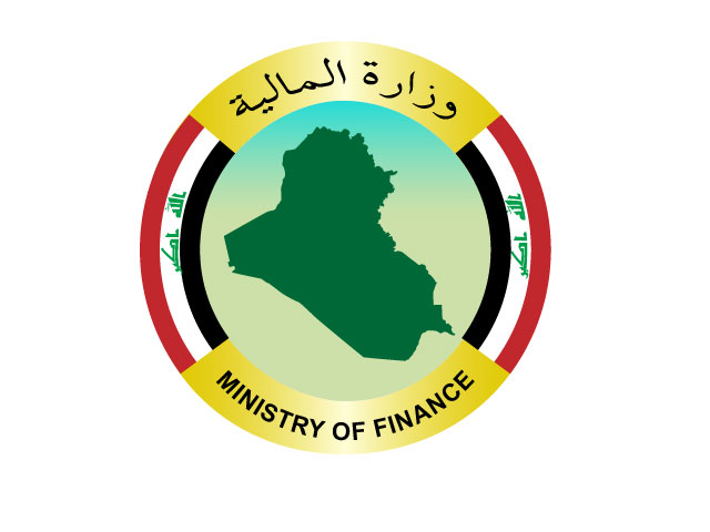 وزارة المالية تعمم كتابا بشأن صلاحيات الصرف قبل إقرار الموازنة لجميع المحافظات والوزارات؟
