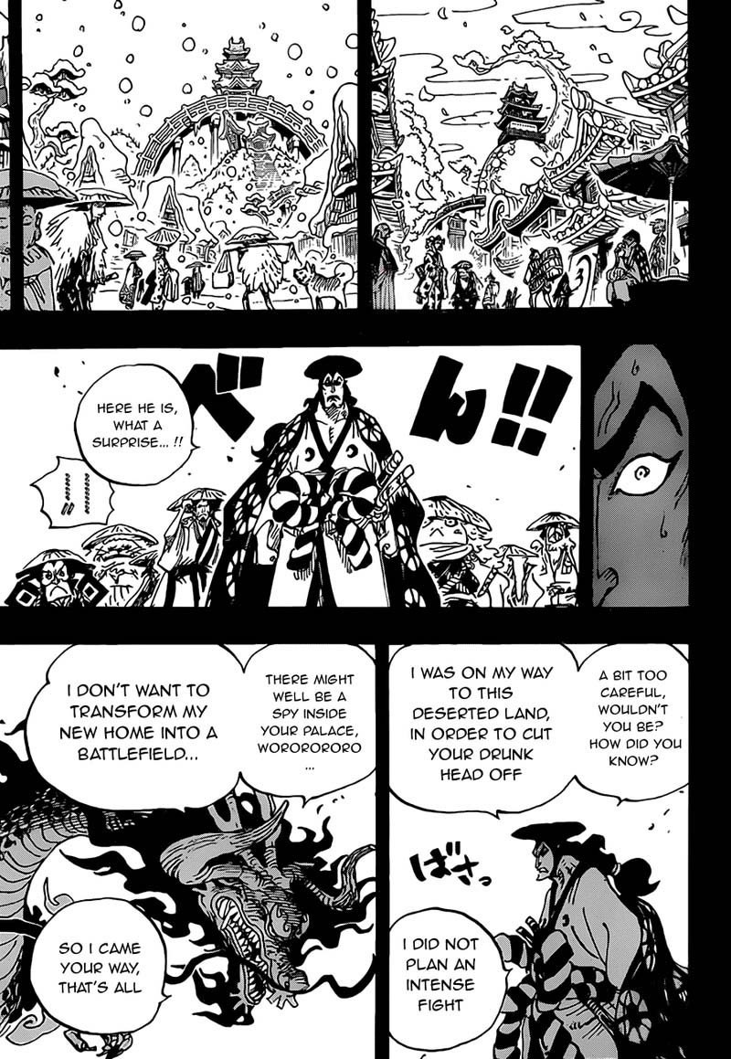 One Piece Manga Chapter 970 - Image 002