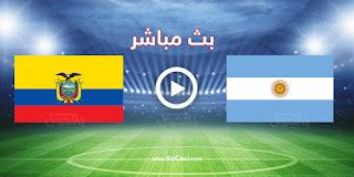 مشاهدة مباراة الأرجنتين والإكوادور بث مباشر بتاريخ 04-07-2021 كوبا أمريكا 2021
