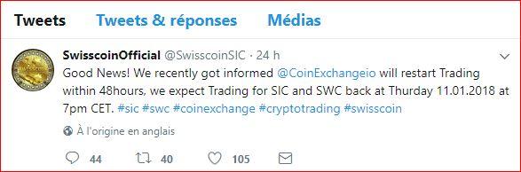 swc  عملة جديدة