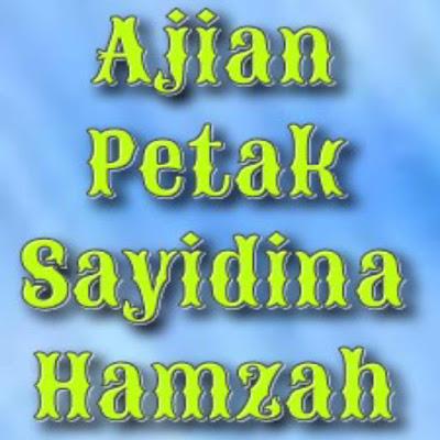 Ajian Doa Petak Sayyidina (Saidina) Hamzah, bagi Anda yang berkecimpung dalam dunia kebatinan, mungkin amalan ini sudah tidak asing lagi di dengar. Walaupun demikian, terkadang banyak yang hanya mengetahui saja Nama Petak Sayidina Hamzah, tapi tidak tau dengan jelas fadilah dari mengamalkanya