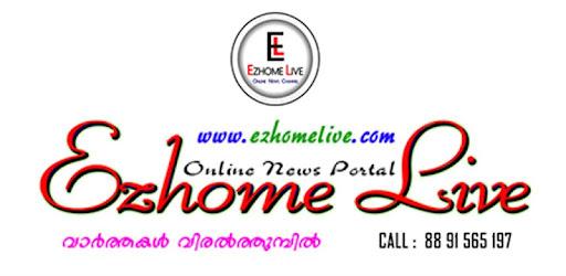 Ezhome Live News
