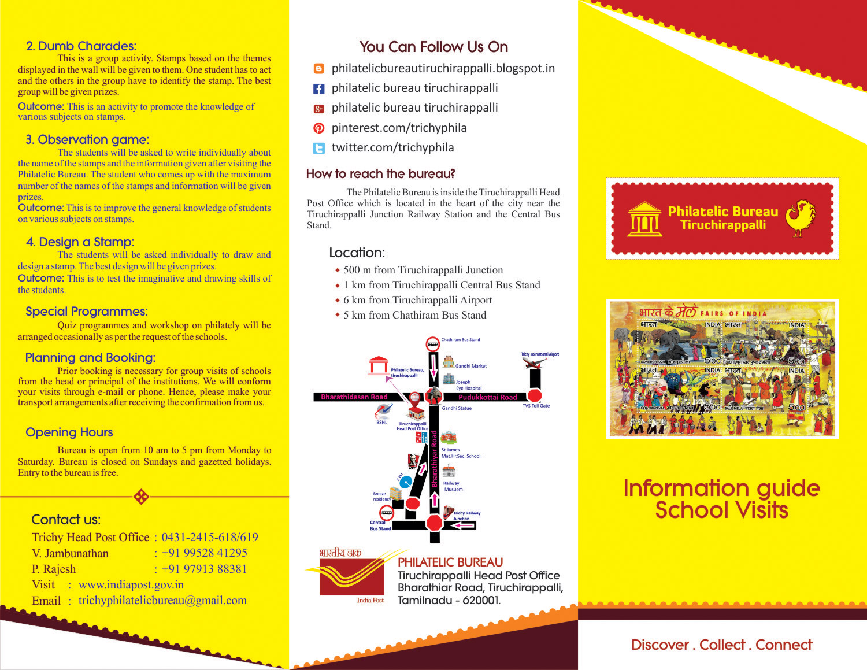 Philatelic Bureau, Tiruchirappalli: December 2015