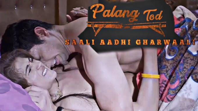 Hiral Randadiya sexy scene - Palang Tod s01ep08 (2021) HD 720p