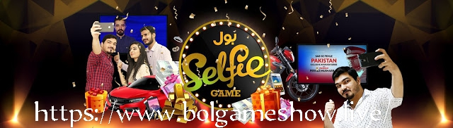 Bol news game show winners List 2021