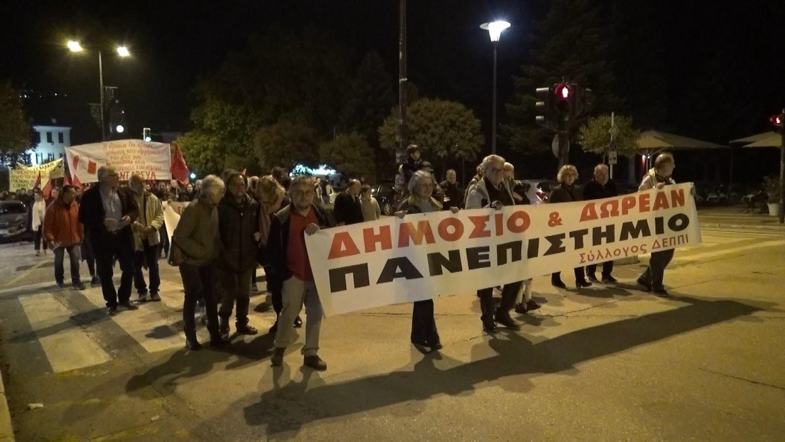 Ιωάννινα:Μαζική     συμμετοχή  στις πορείες για το Πολυτεχνείο[βίντεο]