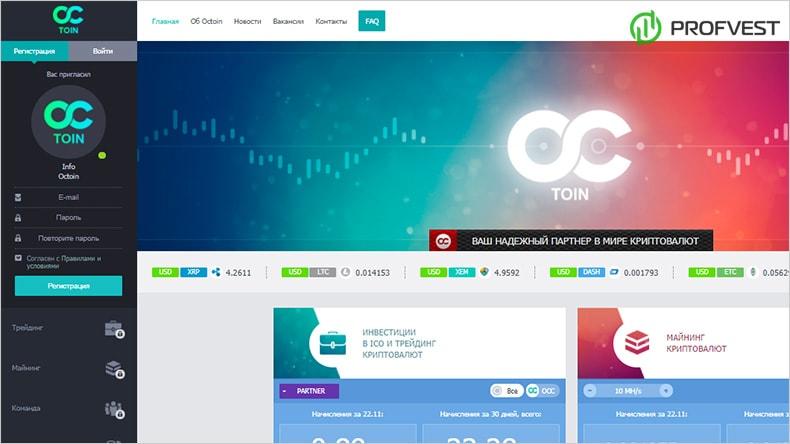 Octoin обзор и отзывы HYIP-проекта