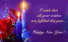 Yoruba New Year