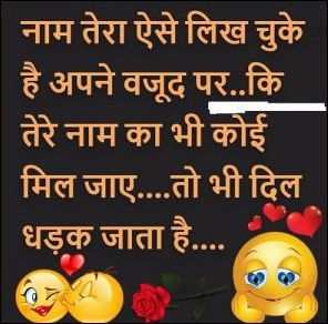 Love pictures for whatsapp, Whatsapp profile picture quotes, Attitude dp for whatsapp in hindi, Whatsapp profile pic sad, Whatsapp profile pic love, Cute images for whatsapp dp
