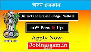 District and Session Judge, Nalbari