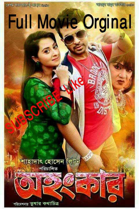 Ohongkar (2017) Bangla New Full Movie Shakib Khan & Bubly