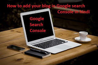 How to add your Blog in google search console in hindi , add blog in google search console