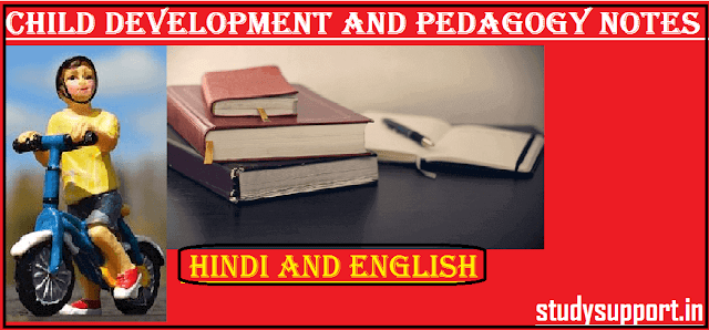 child development and pedagogy notes in english pdf