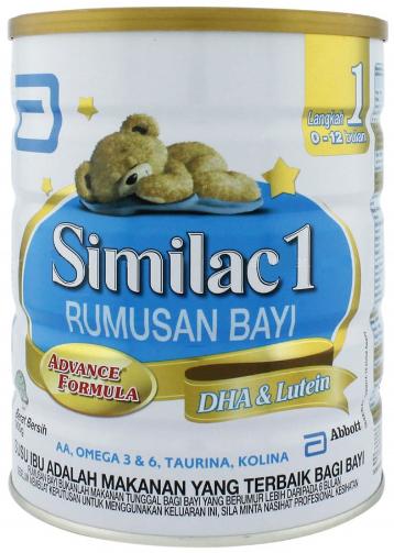 Susu Formula Untuk Bayi Baru Lahir