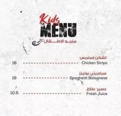 منيو مطعم طشه