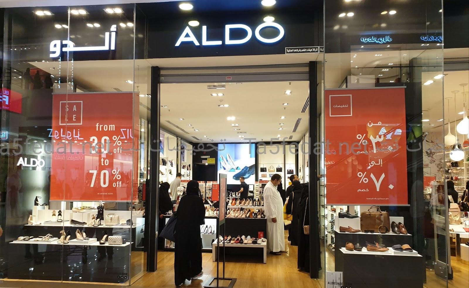 59b306bc8fe01 تخفيضات ألدو Aldo للحقائب والأحذية والاكسسوارات