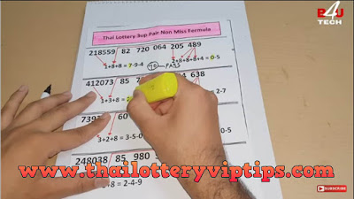 Thai lottery magic win tip 3UP Set