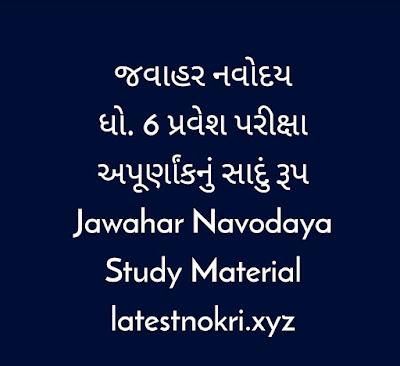Jawahar Navoday Class six Study Material by Apexa Gyan Key