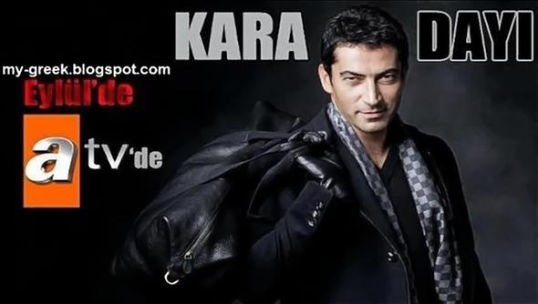 Karadayi episode 30 full / Lea salonga and aga muhlach movie 2014