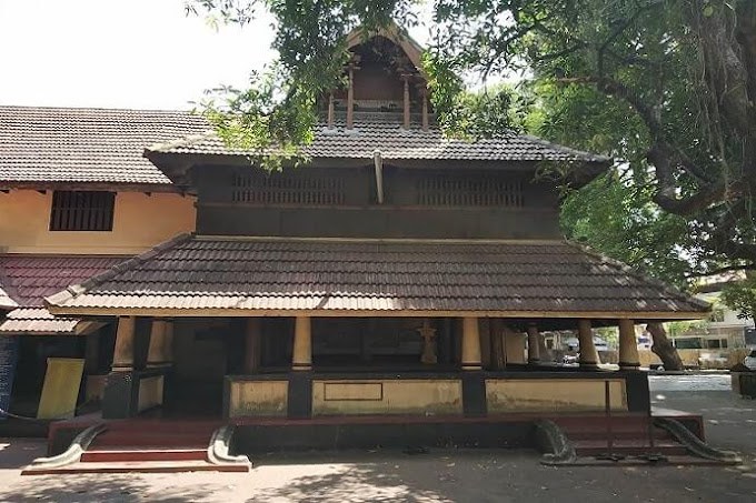 Edappally Ganapathy Temple History, Timings & Address
