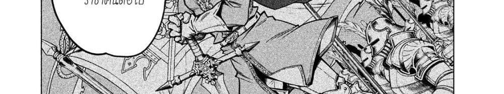 อ่านการ์ตูน Henkyou no Roukishi - Bard Loen ตอนที่ 5 หน้าที่ 19