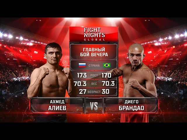 Диего Брандао vs Ахмед Алиев