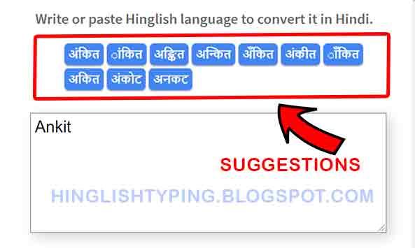 hinglish typing to hindi