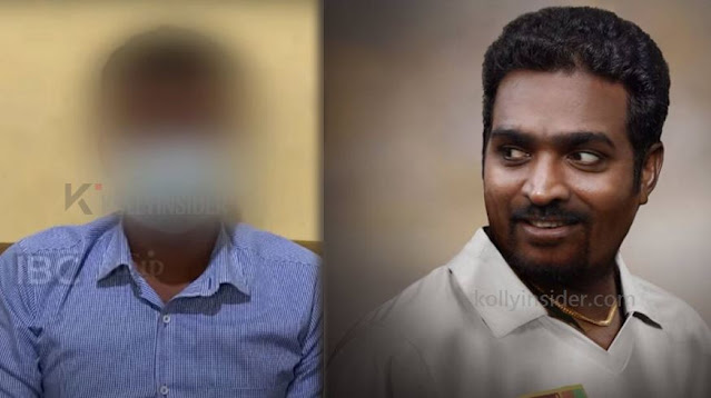 Twitter user apologizes for rape threat to Vijay Sethupathi's daughter