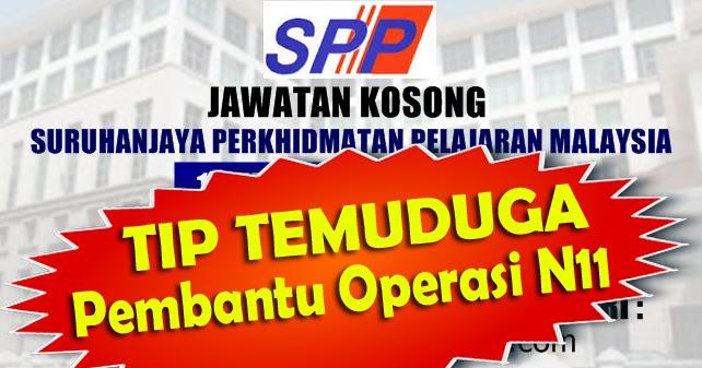Info Terengganu Darul Iman Tips Temuduga Senarai Tugas Pembantu Operasi Gred N11 N14 Di Kementerian Pendidikan Malaysia