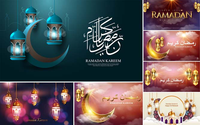 Ramadan Kareem Islamic Decorative Background
