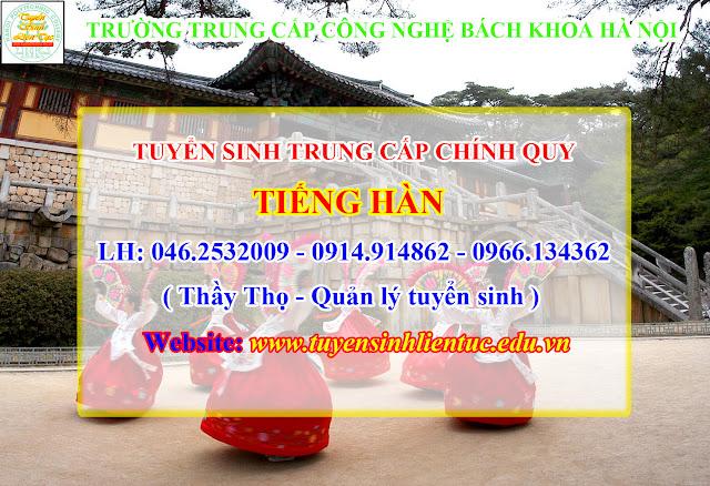 Học tiếng Hàn hệ trung cấp chính quy