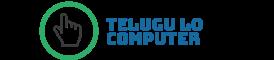 TELUGU COMPUTER NEWS