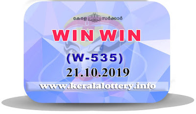 "Keralalottery.info, ""kerala lottery result 21 10 2019 Win Win W 535"", kerala lottery result 21-10-2019, win win lottery results, kerala lottery result today win win, win win lottery result, kerala lottery result win win today, kerala lottery win win today result, win winkerala lottery result, win win lottery W 535 results 21-10-2019, win win lottery w-535, live win win lottery W-535, 21.10.2019, win win lottery, kerala lottery today result win win, win win lottery (W-535) 21/10/2019, today win win lottery result, win win lottery today result 21-10-2019, win win lottery results today 21 10 2019, kerala lottery result 21.10.2019 win-win lottery w 535, win win lottery, win win lottery today result, win win lottery result yesterday, winwin lottery w-535, win win lottery 21.10.2019 today kerala lottery result win win, kerala lottery results today win win, win win lottery today, today lottery result win win, win win lottery result today, kerala lottery result live, kerala lottery bumper result, kerala lottery result yesterday, kerala lottery result today, kerala online lottery results, kerala lottery draw, kerala lottery results, kerala state lottery today, kerala lottare, kerala lottery result, lottery today, kerala lottery today draw result, kerala lottery online purchase, kerala lottery online buy, buy kerala lottery online, kerala lottery tomorrow prediction lucky winning guessing number, kerala lottery, kl result,  yesterday lottery results, lotteries results, keralalotteries, kerala lottery, keralalotteryresult, kerala lottery result, kerala lottery result live, kerala lottery today, kerala lottery result today, kerala lottery"