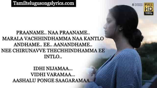 Praname Song Lyrics In Telugu   Penguin
