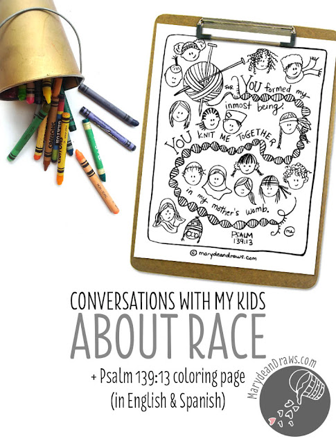 Psalm 139:13 printable bible verse coloring page