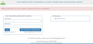 markfed-apply-online-2021-indgovtjobs.PNG