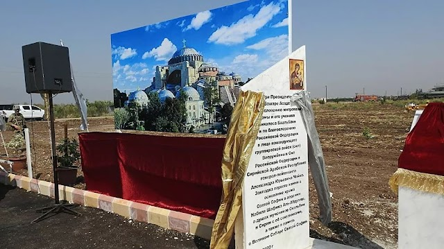 «Ηχηρή απάντηση της Ρωσίας στον Ερντογάν: Χτίζει νέα Αγία Σοφία»